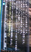 熊本 リネージュ2愛好者の集い