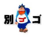 別冊ゴルゴン 18禁