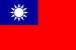 臺灣 -Taiwan- 【Gay Only】