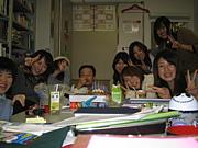はるおゼミ(2008)