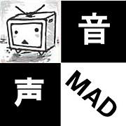 【ニコニコ動画】音声MAD