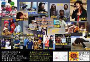 閃光華火 2nd season