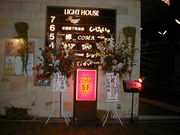 Healing Bar COMA 神戸