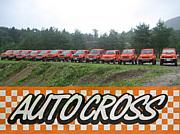 Auto Cross/オートクロス