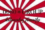 0080*グループ
