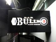 ダーツバー BULL