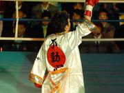 拳闘LOVE