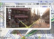 GoogleMaps ストリートビュー
