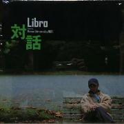 LIBRO (リブロ)