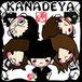 ☆KANADEYA☆
