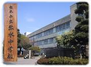熊本市立出水中学校