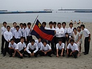 慶應義塾体育会水泳部葉山部門