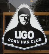 UGOウエットスーツを愛する会