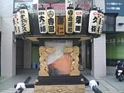 北浦和で神輿を担ごう!