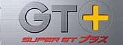 SUPER GT+ (スーパーGTプラス)