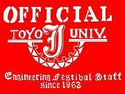 東洋大学工学部工学祭常任委員会