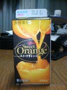 オレンジ100%しか飲まない