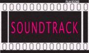 映画音楽−サントラ万歳!