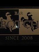 BOTCH(ボッチ)