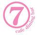 7(なな)