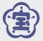 名古屋市立宝小学校