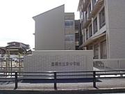 彦根市立東中学校