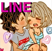 LINE 恋人彼氏彼女が欲しい�
