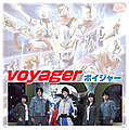 voyager/ボイジャー