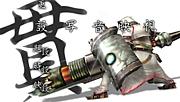MHF Xbox360
