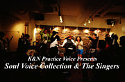 SoulVoiceCollection&TheSingers
