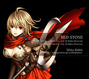 RED STONE - ウィルス対策室