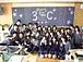 昭和秀英24期生 3C!