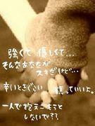 ★福岡人→今鹿児島ニイル人☆