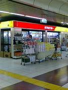 NEW DAYS mini上野6号店
