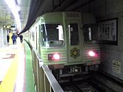 札幌市営地下鉄6000形プロト車