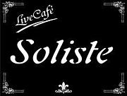 Live cafe Soliste 室蘭