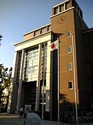 国士舘大学★2012☆入学予定