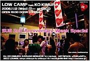 LOW CAMP