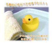 お風呂大好き(´∀`*)