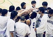 順天堂大学バスケットボール部