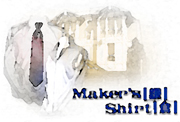 Maker's Shirt 鎌倉