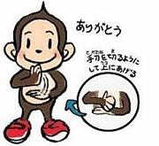 東京手話カフェ会