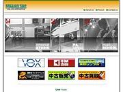 ベースオントップ尼崎店軽音楽部