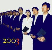 船橋東2003卒生