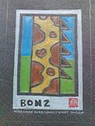 新橋BON2(BE WILD)通信