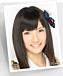 AKB48 岡田奈々 14期研究生