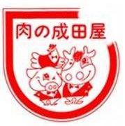 肉の成田屋 土曜日メンチ50円