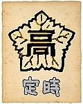 ☆磐田南高校定時制☆