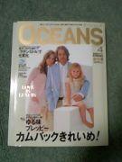 OCEANS/オーシャンズ