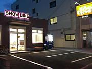 ☆★SNOWLINE HOUSE★☆